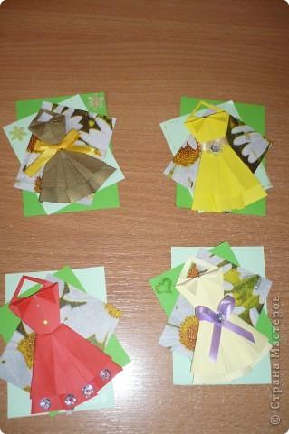 """Карточка АТС Оригами: Атс""""Летняя коллекция""""(Закрыта). Фото 1"""