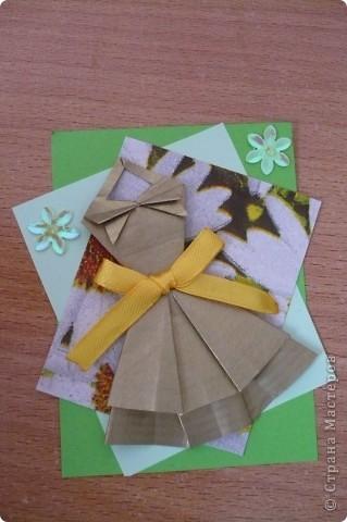 """Карточка АТС Оригами: Атс""""Летняя коллекция""""(Закрыта). Фото 4"""