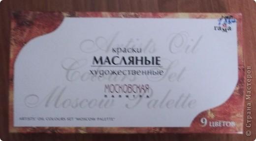 Мастер-класс Лепка: Делюсь своим рецептом холодного фарфора!!Он идеален!! Фарфор холодный. Фото 6