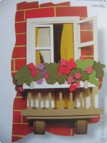 Мастер-класс Аппликация: Балкон: пошаговые фото Бумага. Фото 1