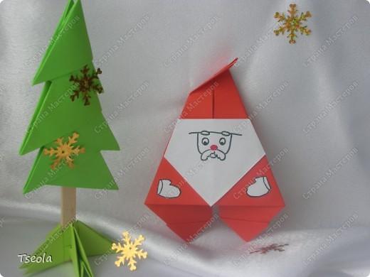 Мастер-класс, Поделка, изделие Оригами: Дед Мороз Бумага Новый год. Фото 1