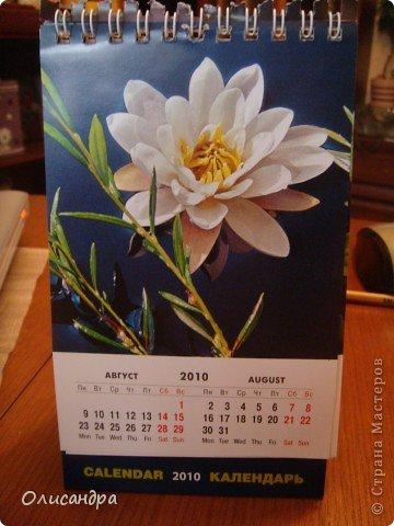 """Девочки! Как называется этот цветок? ******************************************* Окрыленная положительными отзывами, решила повторить свой эксперимент... и сделать еще одну открытку-стойку... Т.е. хотела ,просто, повторить то,что уже делала,но с другой картинкой... http://stranamasterov.ru/node/215641  Т.е. думать не хотелось, хотелось сделать быстренько... Но, кажется, быстренько я не умею...  Опять """"муки творчества"""" длились до середины ночи.... Фото 2"""