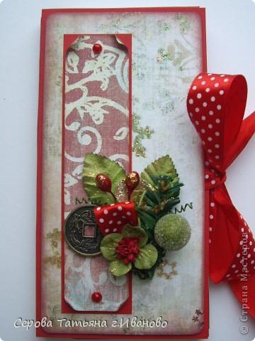 Открытка, Скрапбукинг: Новогодние шоколадницы Бумага, Бусинки, Кружево, Ленты Новый год. Фото 8