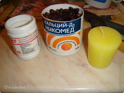 """Увидела кофейную свечу у Олечки (Захарии) http://stranamasterov.ru/node/281823 ... и так она мне приглянулась, так запала в душу... Процесс изготовления, теоретически, был понятен... А,вот, практически...Как минимизировать расход кофейных зернышек и сделать так , чтобы они """"не утонули"""" в свече?  Порылась в интернете... и нашла  много прекрасных советов... http://www.mamaprofi.com/xobbi-i-uvlecheniya/kak-sdelat-svechi-v-domashnix-usloviyax/   и  замечательный МК... http://www.prohm.ru/index/mk_vanilno_kofejnaja_svecha/0-35. Фото 6"""