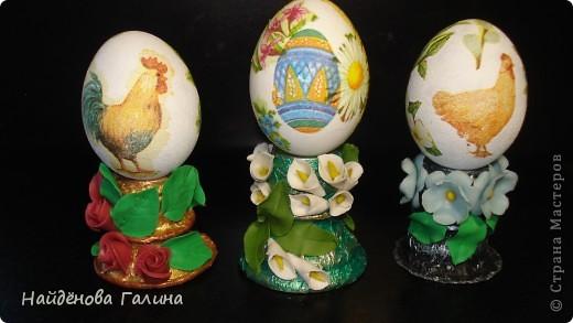 Мастер-класс Лепка: Подставки под пасхальные яйца своими руками. Салфетки Пасха. Фото 12
