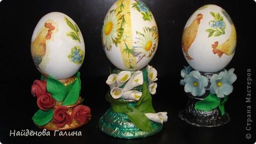 Мастер-класс Лепка: Подставки под пасхальные яйца своими руками. Салфетки Пасха. Фото 2