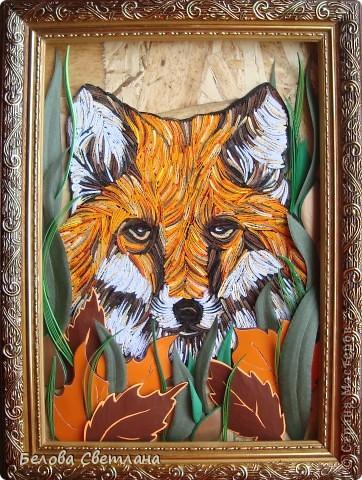 Картина, панно, рисунок Квиллинг: Мудрый лис+МК петельчатого квиллинга Бумажные полосы. Фото 1