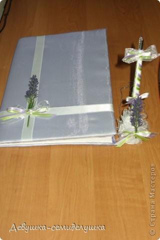 Поделка, изделие: Лавандовая свадьба: папка и ручка для торжественной росписи Капрон, Картон, Кружево, Ленты Свадьба. Фото 2