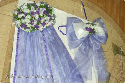 Поделка, изделие Шитьё: Лавандовая свадьба: украшение на автомобиль + Мастер-класс Свадьба. Фото 33