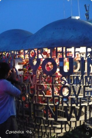 Фоторепортаж: Южная Корея (часть 1) Экскурсия. Фото 10