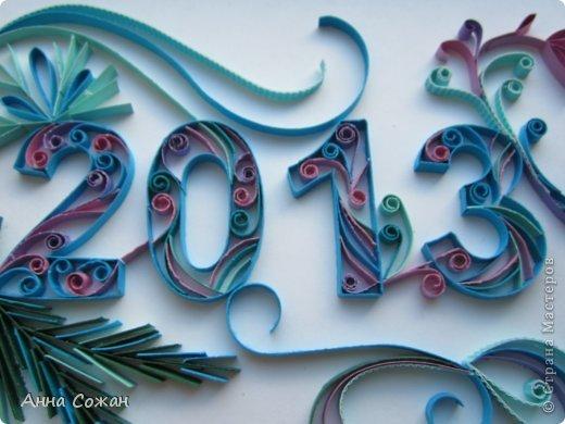 Декор предметов, Картина, панно, рисунок Бумагопластика, Квиллинг: Предновогодние посиделки Бумага, Бумага гофрированная, Бумажные полосы Новый год. Фото 10