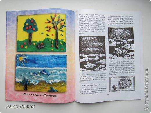 Картина, панно, рисунок Аппликация из пластилина (+ обратная), Лепка: Работы моих ПЛАСТИЛИНят! Картон, Пластилин. Фото 12