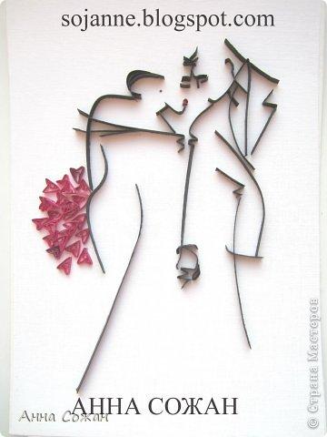 Картина, панно, рисунок Квиллинг: Подарки к Новому году Бумага, Бумажные полосы, Картон Новый год. Фото 4