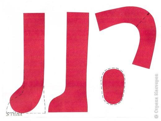 Куклы, Мастер-класс, Поделка, изделие Конструктор, Шитьё: Как изготовить обувь на плоской подошве для текстильной куклы Ткань. Фото 2
