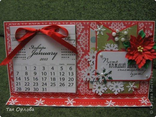 Поделка, изделие, Скрапбукинг Аппликация, Ассамбляж: Календарик. Бумага, Бусинки. Фото 1