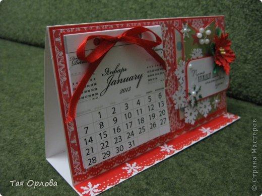 Поделка, изделие, Скрапбукинг Аппликация, Ассамбляж: Календарик. Бумага, Бусинки. Фото 3