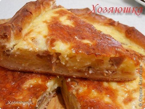 Мастер-класс Рецепт кулинарный: Заливные пироги Тесто для выпечки