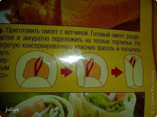 Кулинария, Мастер-класс Рецепт кулинарный: Цезарь ролл. Макдоналдс Продукты пищевые. Фото 18