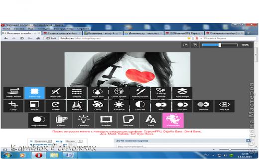 Графика компьютерная, Мастер-класс: Осваиваем фотошоп онлайн. Фото 9