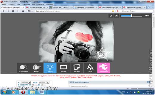Графика компьютерная, Мастер-класс: Осваиваем фотошоп онлайн. Фото 20