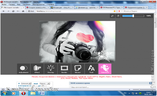Графика компьютерная, Мастер-класс: Осваиваем фотошоп онлайн. Фото 23