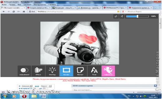 Графика компьютерная, Мастер-класс: Осваиваем фотошоп онлайн. Фото 12