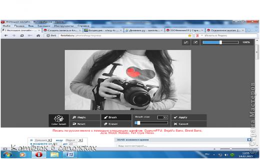 Графика компьютерная, Мастер-класс: Осваиваем фотошоп онлайн. Фото 7