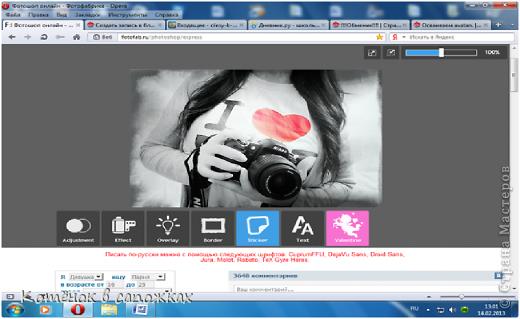 Графика компьютерная, Мастер-класс: Осваиваем фотошоп онлайн. Фото 16