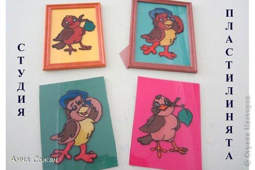 Картина, панно, рисунок Аппликация из пластилина (+ обратная):  На каникулах мы не скучаем! Птички-витражи! Пластилин. Фото 1