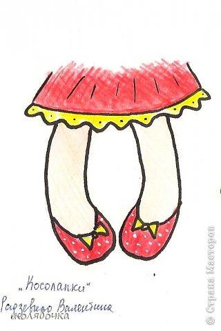 Картина, панно, рисунок Рисование и живопись: Улыбка,обувь,тюрьма,коты. Акварель, Карандаш. Фото 2