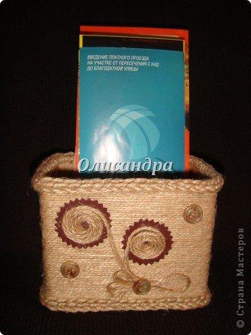 Вот такую коробочку для бумаг я сделала из ненужной коробки... Как это начиналось можно посмотреть здесь... http://stranamasterov.ru/node/141514. Фото 1