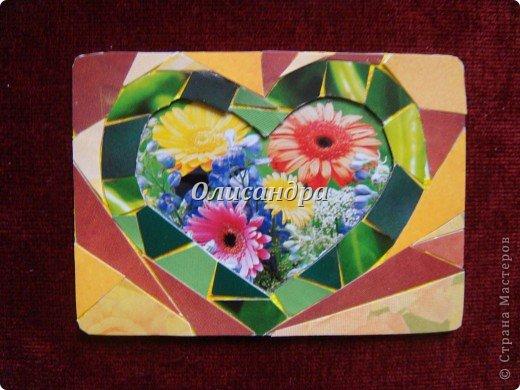"""Очень люблю мозайку, и , даже, пробовала свои силы, украшая коробочки...   http://stranamasterov.ru/blog/34319/438 Подумала, а почему бы также не сделать АТС?  Слоган """"Зеленое сердце природы"""" уже давно вертелся в голове, правда, """"подходящей природы"""" я не нашла... Но,ведь, цветы- тоже частичка природы. Поэтому они заняли почетное место в """"зеленом сердце""""... Хочется, чтобы все серии ,как-то, отличались друг от друга...Хотя, понимаю, что опять получился примитивизм... Мозайка сделана из открыток, цветочный фон, находящийся внутри сердца ,слегка """"утоплен""""... Зазоры между частицами мозайки делала намеренно...Мне хотелось, чтобы были видны желтые прожилки... ******************************************** По-прежнему, пытаюсь отдать долги...  Мои милые """"кредиторы""""! Я не буду Вас называть... Потому что не уверена, что эта серия всем придется по душе... Буду делать до тех пор, пока Вам что-нибудь не понравится ... и ,пока, я не рассчитаюсь со всеми долгами...Торжественно обещаю...! А если понравится...выбирайте...буду рада!. Фото 6"""