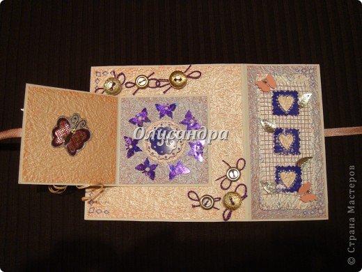В подарок сделала сиреневое дерево  http://stranamasterov.ru/node/240655 и решила, что открытка должна быть в таких же тонах... Раньше делала открытки из подручного материала... Дала себе такую установку, пока не научусь...   Еще не научилась, но все-таки, зашла в магазин и слегка разорилась.... Фото 6
