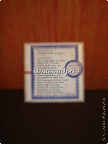 В подарок сделала сиреневое дерево  http://stranamasterov.ru/node/240655 и решила, что открытка должна быть в таких же тонах... Раньше делала открытки из подручного материала... Дала себе такую установку, пока не научусь...   Еще не научилась, но все-таки, зашла в магазин и слегка разорилась.... Фото 13