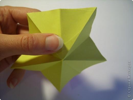 Мастер-класс Оригами МК Цветы Бумага фото 14