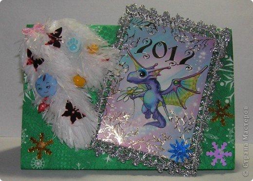 Открытка Новый год Ассамбляж С Новым 2012 годом фото 1