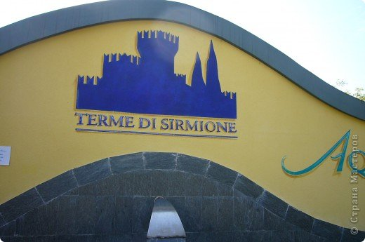 Италия / г.Сирмионе / сентябрь 2009г ********************************************* Сирмионе - небольшой старинный городок, расположен на живописном полуострове самого большого озера Италии - Гарда (на южной оконечности озера), в часе езды от Милана. Население городка составляет 5 800 человек.  фото 49