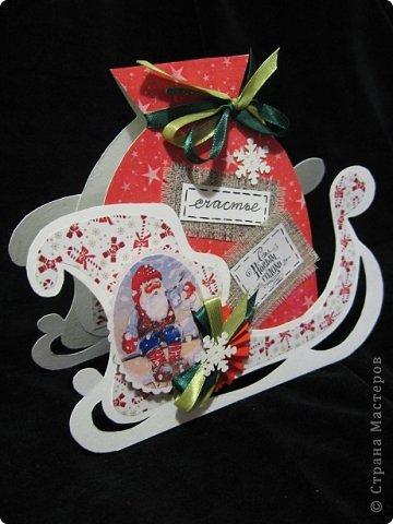 Открытка Новый год Ассамбляж Вырезание Шаблоны для открытки Полный мешок Новогоднего счастья Бумага Кружево Ленты фото 1
