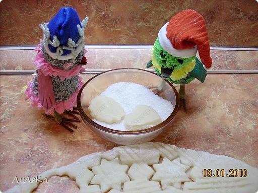 Девчонки и мальчишки! А так же их родители!<br /> Печенье на рассоле испечь вы не хотите ли?<br /> Наверняка, от праздников остался он у вас?<br /> Мы вкусное печенье научим печь сейчас!<br /> Рома и Рикки готовы! фото 11