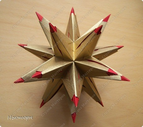 Мастер-класс Кусудама Звезда от Paolo Bascetta МК Бумага фото 1