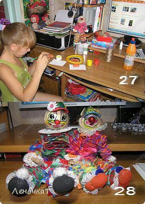 Игрушка Мастер-класс Шитьё МК Клоуна Клёпы Материал бросовый фото 9