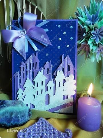 Открытка Новый год Рождество Ассамбляж НО ЕСТЬ ТАКИЕ ДОМА ВОЛШЕБНЫЕ   + шаблон Бумага Бусинки Ленты фото 1