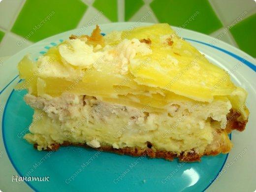 Кулинария Мастер-класс Рецепт кулинарный Вкуснющий пирог-перевертыш Продукты пищевые фото 1