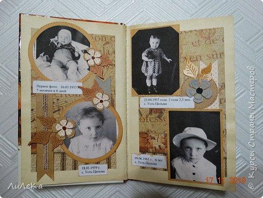 Альбом из книжки. Взяла свои фото от рождения и далее... фото 7