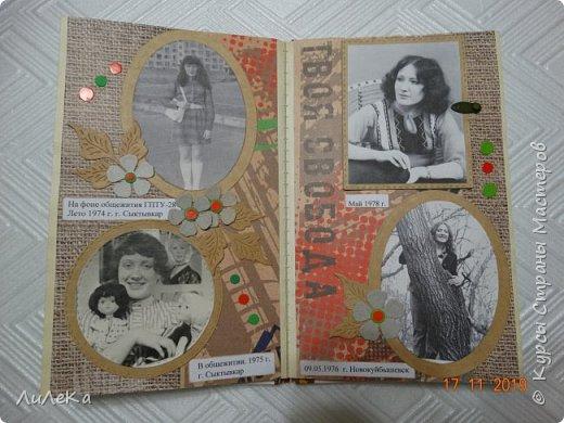 Альбом из книжки. Взяла свои фото от рождения и далее... фото 17