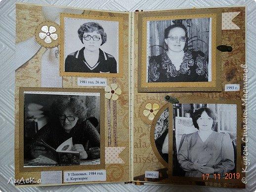 Альбом из книжки. Взяла свои фото от рождения и далее... фото 20