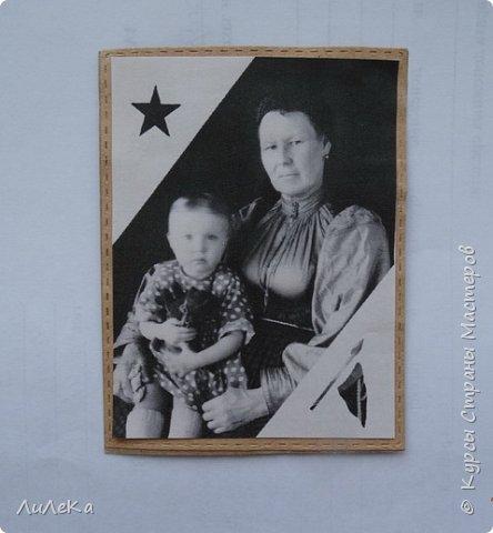Альбом из книжки. Взяла свои фото от рождения и далее... фото 29