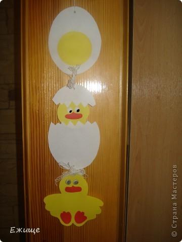 Мастер-класс Поделка изделие Пасха Вырезание Цыплята к пасхе Мини МК Бумага фото 1