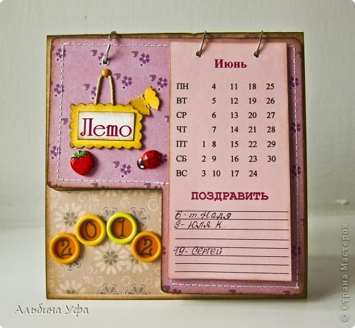 Поделка изделие Скрапбукинг День рождения Новый год Ассамбляж Календарь+напоминалка Бумага Клей Нитки Пуговицы фото 5