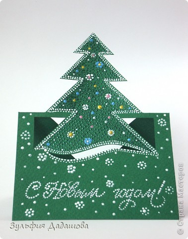 Открытка Новый год Вырезание Новогодняя открытка Бумага Краска фото 2